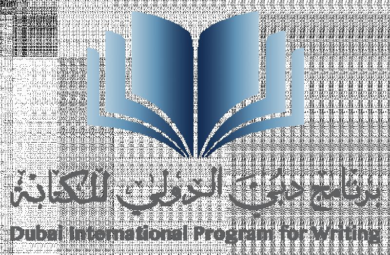 برنامج دبي الدولي للكتابة