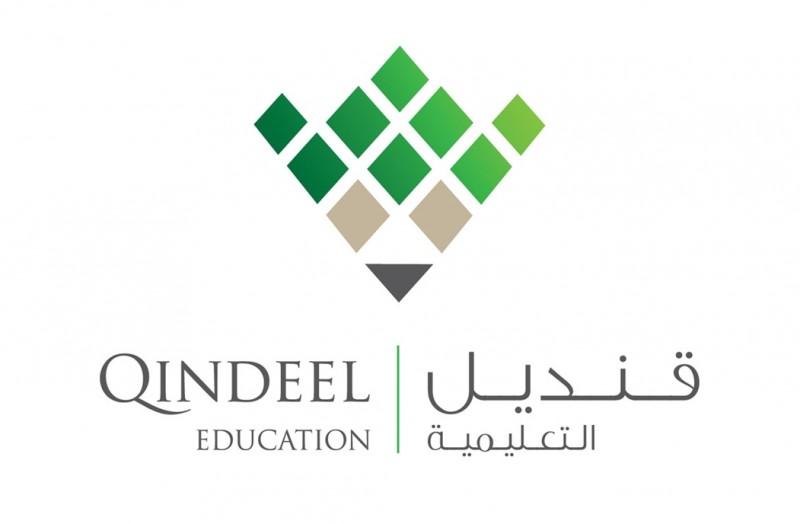 Qindeel Educational